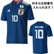 【ネーム・背・胸番号付き】日本代表ユニフォームシャツサッカー個人ネーム名入れ子供ジュニア半袖プラシャツキッズジュニア代表戦応援シャツTシャツプレゼントギフト