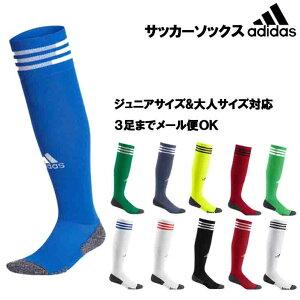 【メール便送料無料】サッカーソックス adidas(アディダス)22995 大人 子供(ジュニア)サイズ サッカー 靴下 ソックス フットサル キッズ 大人用 子供用 サッカーストッキング 練習着 サ