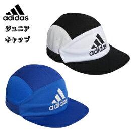 【あす楽対応!!】adidas アディダス 01 JRフットボールキャップ FYP27 サッカー フットサル ジュニア用 キッズ ジュニア 帽子 ロイヤルブルー ブラック
