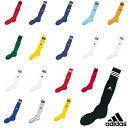 サッカーソックス adidas(アディダス)TR616 大人 子供(ジュニア)サイズ サッカー 靴下 ソックス フットサル キッ…