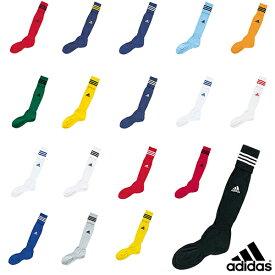 サッカーソックス adidas(アディダス)TR616 大人 子供(ジュニア)サイズ サッカー 靴下 ソックス フットサル キッズ sox 大人用サッカーソックス 子供用サッカーソックス ストッキング 練習着 サッカーウェア 送料無料市場 赤 女の子 女子 ブラック ホワイト イエロー