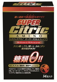 Citric(シトリック) シトリックアミノスーパースリム&シェイプ14包入 (mdj-8096-)