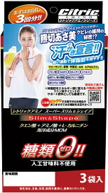 Citric(シトリック) シトリックアミノスーパースリム&シェイプ (mdj-8263-)