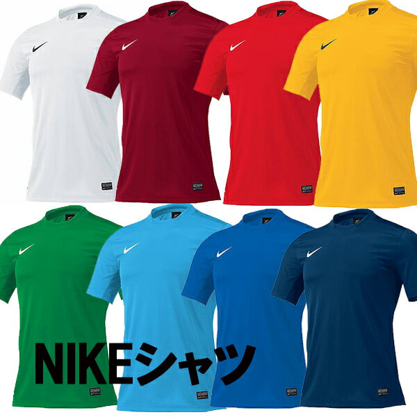 ゲームシャツ/【背番号付き】NIKE ナイキ ゲームシャツ 743362 サッカーシャツ チーム 練習着 フットサル プラクティスシャツ プラシャツ ユニフォーム