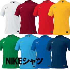 プラクティスシャツ【大人気】NIKE ナイキ ゲームシャツ / 743362 サッカーシャツ チーム 練習着 フットサル プラシャツ ユニフォーム 半袖 プレゼント ギフト