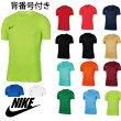 【ジュニア】(背番号付き)NIKEナイキゲームシャツ725984010ブラックサッカーシャツチーム練習着フットサルプラクティスシャツプラシャツJr子供キッズユニフォーム