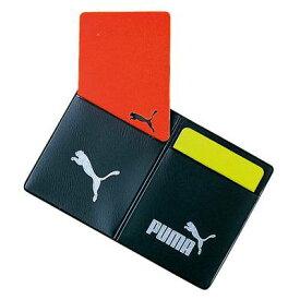 送料無料 PUMA プーマ レフェリー カードケースとカードとトスコインセット 0880699 053027 880700(3点セット) 父の日 プレゼント ギフト