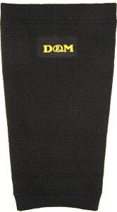 D&M ふくらはぎ中圧迫サポーター丈21cmブラック (dm-621-27) サポーター・テープ ボディケア テーピング ケガ 怪我 応急処置 救急セット 肉離れ 捻挫