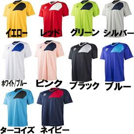 【送料無料】UMBRO アンブロ  ジュニア用 半袖 サッカーシャツ  UBS7640J プラクティスシャツ サッカーウェア 子供 キッズ プレゼント ギフト