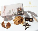 【70%】カルヴェアーティサン クッキー&ショコラ 6箱入り【送料無料】