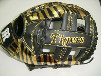 Tigers thorapattern glove infant use