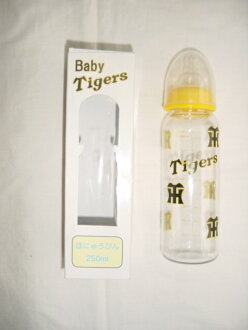 Tigers baby bottle 250 ml