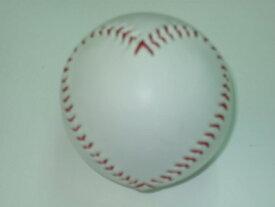 ハート型野球ボール