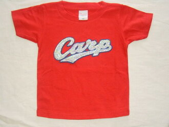 Cape Spain call t-shirt, red, pink, black and white adult S M L,