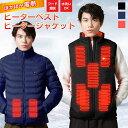 【予約販売:1月下旬入荷後順次発送】電熱ベスト ジャケット ブラック ネイビー レッド 発熱 あったか 暖かい 冬 寒さ…