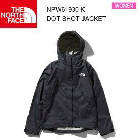 21fw ノースフェイス ドットショットジャケット レディース Dot Shot Jacket NPW61930 カラー K THE NORTH FACE 正規品