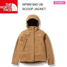 秋冬新作 20fw ノースフェイス スクープジャケット レディース Scoop Jacket NPW61940 カラー UB THE NORTH FACE 正規品