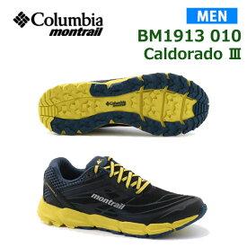20SS コロンビアモントレイル トレランシューズ メンズ CALDORADO カルドラド3 BM1913 010 正規品