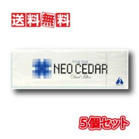 【送料無料】ネオシーダー 1カートン(20本入り×10箱) 5個セット NEO CEDAR 【指定第2類医薬品】