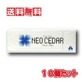【送料無料】ネオシーダー 1カートン(20本入り×10箱) 10個セット NEO CEDAR 【指定第2類医薬品】