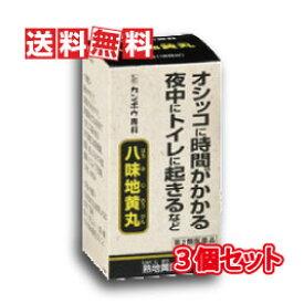【送料無料】【第2類医薬品】クラシエ薬品 八味地黄丸A錠 360錠 3個セット(ハチミジオウガン)