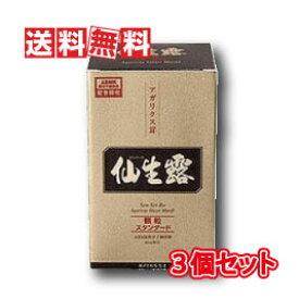 【送料無料】仙生露 顆粒スタンダード 1200mg×30包 3個セット