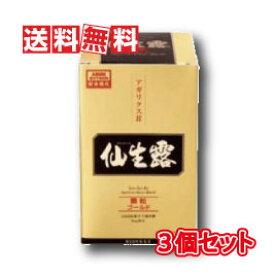 【送料無料】【安心の正規品】仙生露顆粒ゴールドN 1800mg×30袋 3個セット