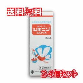 【送料無料】【指定第2類医薬品】新小児ジキニンシロップ 24ml 24個セット