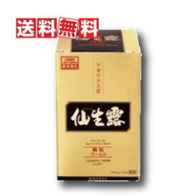 【送料無料】仙生露顆粒ゴールドN 1800mg×30袋