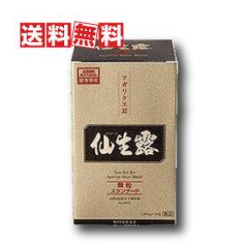 【送料無料】仙生露 顆粒スタンダード 1200mg×30包