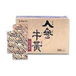 【送料無料】【第2類医薬品】湧永製薬人参牛黄カプセル120カプセル