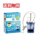 【送料無料】【安心の正規品】TBK ハナクリーンα スタンダードタイプ鼻洗浄器 1台