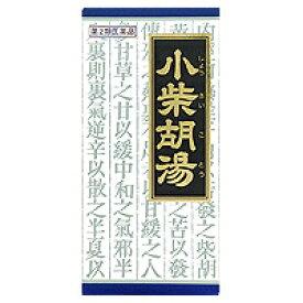 小柴胡湯エキス顆粒クラシエ 45包 (ショウサイコトウエキスカリュウクラシエ) 【第2類医薬品】