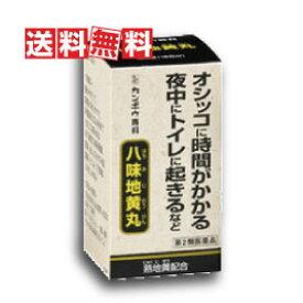 【送料無料】【第2類医薬品】クラシエ薬品 八味地黄丸A錠 360錠(ハチミジオウガン)(お得なセット商品もございます)