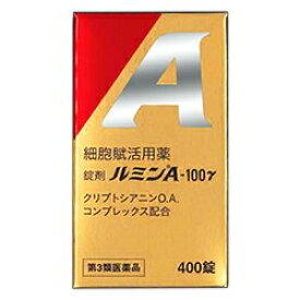 【送料無料】【第3類医薬品】日水製薬 ルミンA-100γ 400錠(訳アリ外箱にダメージがございます)
