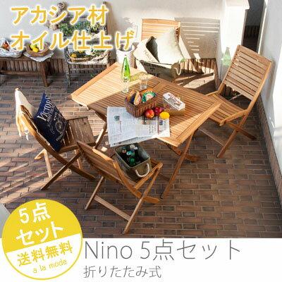 【nino-ニノ-】アカシア材テーブル&チェアの5点セット(パラソル使用可能)折りたたみ式 アウトドア エクステリア 庭 ウッドデッキ用 木製テーブル ガーデンテラス ベランダ