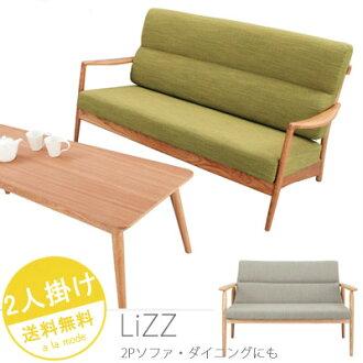 两个沙发赊帐沙发北欧沙发纤维玩笑两人用沙发2p sofa(利兹)北欧风格沙发布料2P沙发纤维沙发sofa