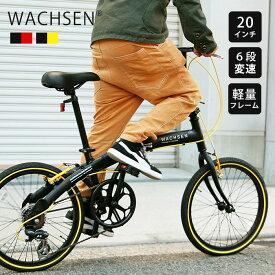 自転車 折りたたみ自転車 20インチ アルミフレーム 超軽量 コンパクト シマノ6段変速 おしゃれ 男女兼用 街乗り シティバイク ブラック レッド イエロー チャリ BA-100 アングリフ WACHSEN ヴァクセン 阪和