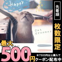 ねこじゃすり 猫じゃすり 猫用やすり コミュニケーションブラシ ピンク グレー 猫 ネコ ブラシ グルーミング 毛づくろ…