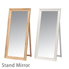 姿見 ミラー 全身 北欧 木製 3mm厚 スタンドミラー 鏡 全身鏡 姿見鏡 ホワイト ナチュラル 完成品 木製スタンドミラー 74幅 ナチュレ 大型 飛散防止