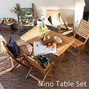ガーデン テーブル セット 折りたたみ ガーデンチェア アシアカ 5点セット セット 折りたたみ式 アウトドア ウッドデッキ 庭 ガーデンテラス ベランダ 木製テーブル パラソル アカシア ニノ