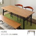 ダイニングテーブル,テーブル単品,4人掛け,ダイニング,アイアン,天然木,木製,ウッド,ホルン