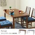 ダイニングテーブル,テーブル単品,4人掛け,ダイニング,天然木,アイアン,木製,チェア,ウッド,ランジ