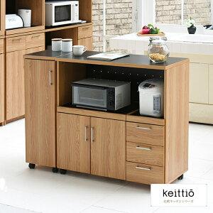 キッチン 作業台 キッチンカウンター 120 北欧 レンジ台 キッチン収納 食器棚 北欧 レンジラック キッチンボード カウンター キャスター付き シンプル キャビネット カウンターキッチン 間仕