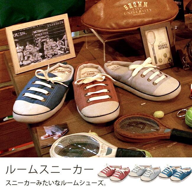 ルームスニーカー ルームシューズ スリッパ スニーカー 室内用 来客用 ふわふわ かわいい 秋冬 暖かい おしゃれ 靴ひも スウェード調 オフィス 職場 シンプル レディース メンズ 母の日 父の日 プレゼント ギフト 贈り物 歩きやすい 人気 靴 レッド グレー ネイビー ブルー