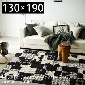 ラグマット 北欧 おしゃれ カーペット ラグ 絨毯 夏用 長方形 ディズニー 日本製 防ダニ スミノエ ミッキーマウス Disney 130×190 Mickey ミッキー ジオメトリーサークルラグ 床暖房 ホットカーペット対応 白黒 千鳥格子 リビング