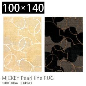 ラグマット 北欧 おしゃれ カーペット ラグ 絨毯 夏用 長方形 ディズニー 日本製 防ダニ スミノエ ミッキーマウス Disney 100×140 ミッキー パールラインラグ 床暖房 ホットカーペット対応 ベージュ ブラック みつまる 子供部屋