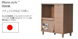 日本製maria-マリア-フラップ扉リビング収納・レンジ台