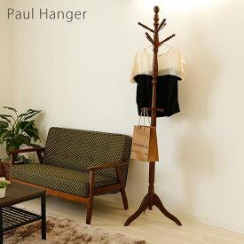 ポールハンガー おしゃれ 木製 北欧 コートハンガー ハンガーラック 省スペース ポールスタンド コンパクト 回転 スタンドハンガー ブラウン 帽子ハンガー ハンガー