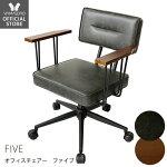 オフィスチェア,デスクチェア,デスク,チェア,パソコンチェア,疲れにくい,おしゃれ,コンパクト,学習チェア,学習椅子,事務椅子